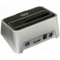 Контейнер для жесткого диска AgeStar 3CBT2 Silver