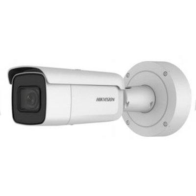 IP видеокамера HikVision DS-2CD2683G0-IZS