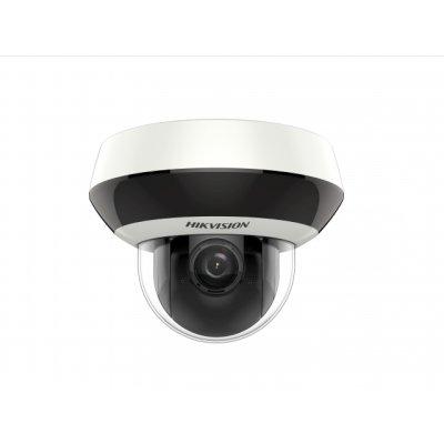 IP видеокамера HikVision DS-2DE1A200IW-DE3-4MM