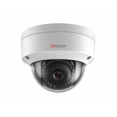 IP видеокамера HiWatch DS-I452-4MM