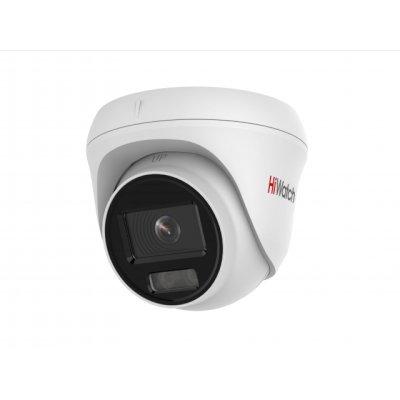 IP видеокамера HiWatch DS-I453L-2.8MM