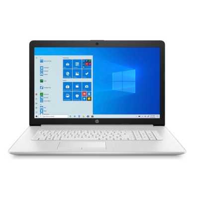 ноутбук HP 17-by2051ur