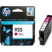Картридж HP C2P21AE