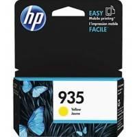Картридж HP C2P22AE