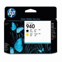 Печатающая головка HP C4900A