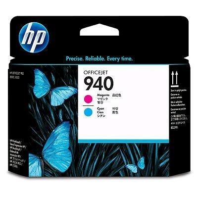 печатающая головка HP C4901A