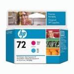 Картридж HP C9383A