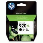 Картридж HP CD974AE