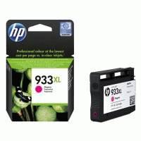 Картридж HP CN055AE