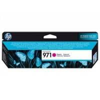 Картридж HP CN623AE