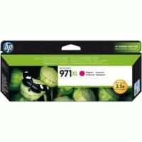 Картридж HP CN627AE