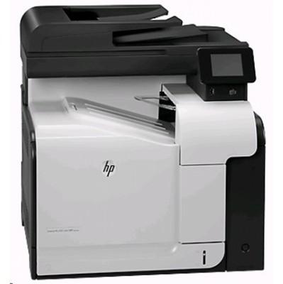 МФУ HP LaserJet Pro 500 M570dw CZ272A