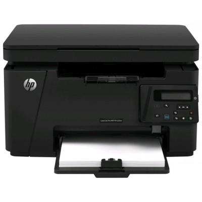 МФУ HP LaserJet Pro MFP M125rnw CZ178A