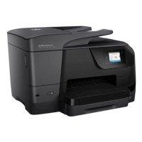 МФУ HP OfficeJet Pro 8710 D9L18A
