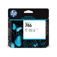 Печатающая головка HP P2V25A