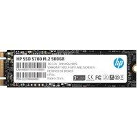 SSD диск HP S700 500Gb 2LU80AA