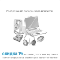 Коммутаторы Huawei S5700
