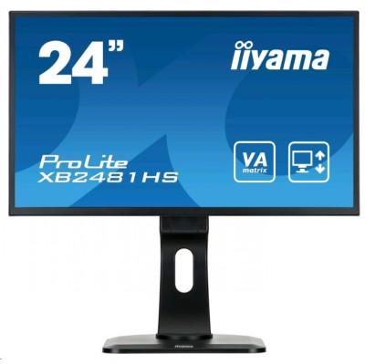 монитор Iiyama ProLite XB2481HS-B1