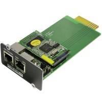 Комплектующие к ИБП Ippon 730-80348-00P