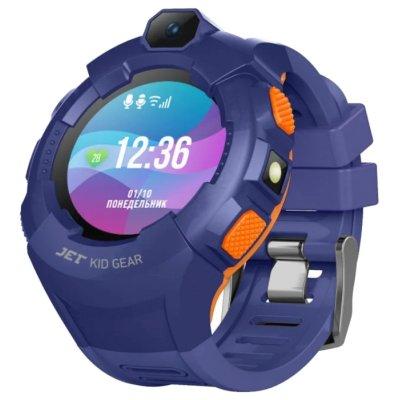 умные часы Jet Kid Gear Blue-Orange