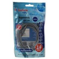 Belsis BW1445