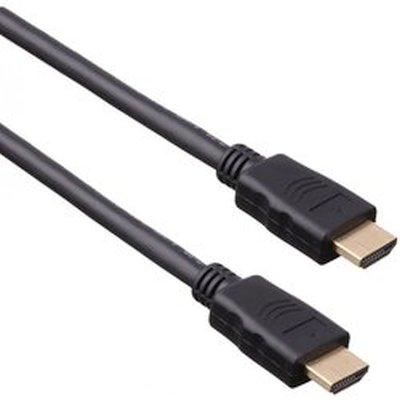 кабель Exegate EX138957RUS