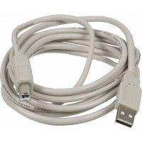 Кабель Ningbo USB2.0-AM-BM-3-BR
