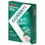 Антивирус Kaspersky Anti-Virus 2011 Russian Edition KL1137RBBFR