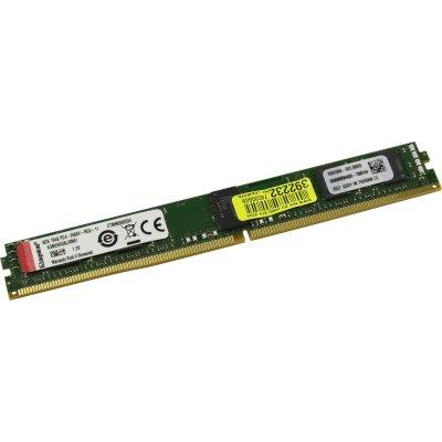 оперативная память Kingston Server Premier KSM26RS8L/8MEI