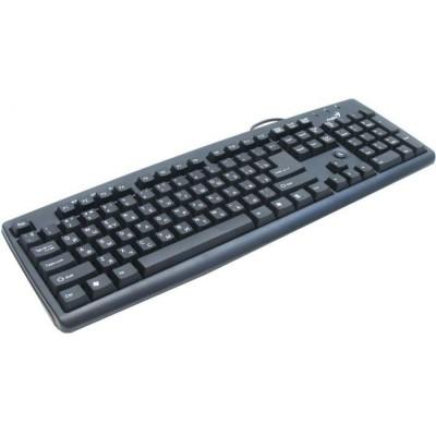 клавиатура Lenovo 0A61411