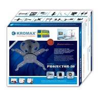 Кронштейн Kromax Projector-30 Grey