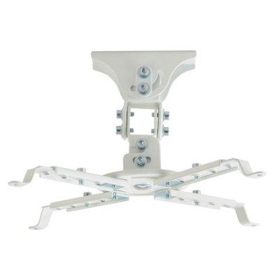 кронштейн Kromax Projector-45W White