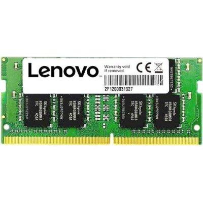 оперативная память Lenovo 4X70N24889