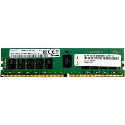 оперативная память Lenovo 4ZC7A08710