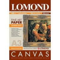 Бумага Lomond 0908312
