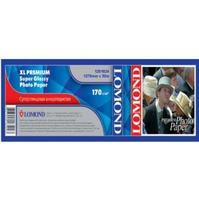 бумага Lomond 1201024