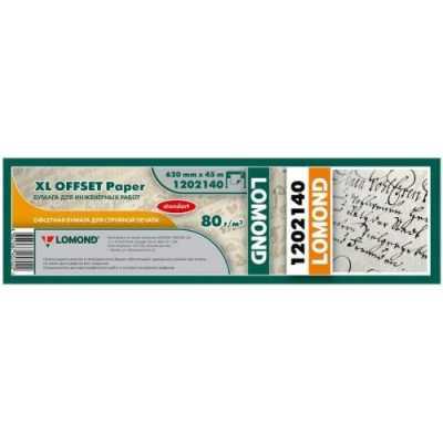 бумага Lomond 1202140