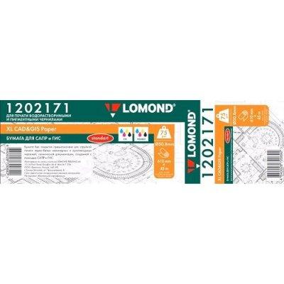 бумага Lomond 1202171