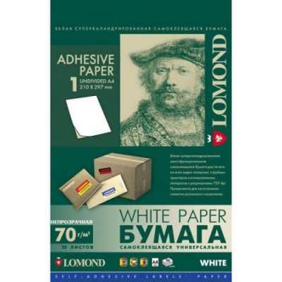 бумага Lomond 2000005