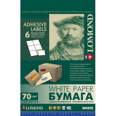 бумага Lomond 2100035