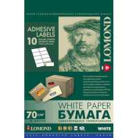 Бумага Lomond 2100055
