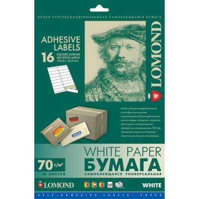 бумага Lomond 2100125