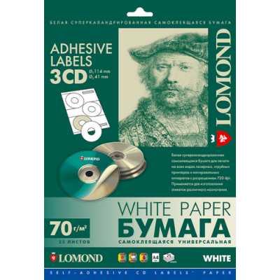 бумага Lomond 2101023