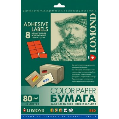 бумага Lomond 2110045
