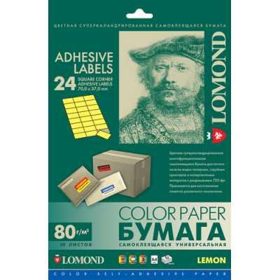 бумага Lomond 2130165