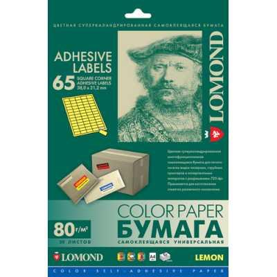 бумага Lomond 2130215