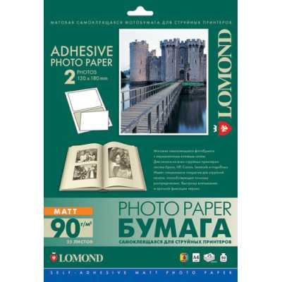 бумага Lomond 2212023