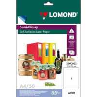 Бумага Lomond 2600052