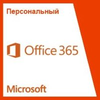 Офисное приложение Microsoft Office 365 Personal All LNG QQ2-00004