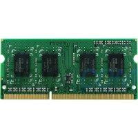 Модуль памяти Synology RAM1600DDR3L-8GBX2